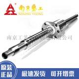 南京工藝滾珠絲桿FFZD4006R-5-P3/1418X1158雙螺母墊片絲桿