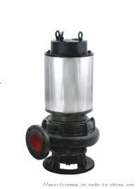 JYWQ型自动搅匀潜水排污泵、上海太平洋潜水排污泵、自动搅匀潜水排污泵