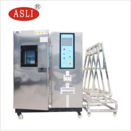 光伏组件高温高湿试验箱 双85温湿度试验箱厂家