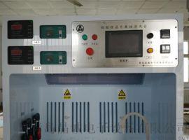 青岛晶诚电子设备JCDZ-CZS超声清洗机