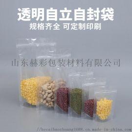 透明自立自封袋花茶塑料袋零食食品包装袋子