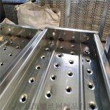 山东泰安市优质脚手板钢跳板热镀锌板厂家批发