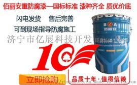 济宁球形罐隔热漆价格
