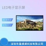室內LED全彩顯示屏會議室高清監控電子大屏
