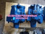 A11VO75DR/10R-NPD12N00V泵