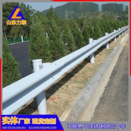 吉林喷塑护栏板地方公路护栏板规格齐全