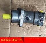 旋挖钻马达液压钻机马达A6V107HA2FZ10580厂家