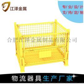 金属物料箱-金属仓储笼-金属折叠堆垛周转箱-黄石铁框批发-江泽金属
