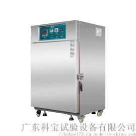 高温老化试验箱 300度高温老化箱