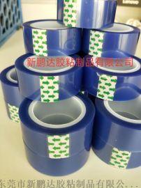 PET蓝色膜 高温绝缘胶带 硅胶蓝色胶带 38小管芯 厂家可模切冲型