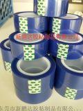 PET藍色膜 高溫絕緣膠帶 矽膠藍色膠帶 38小管芯 廠家可模切衝型
