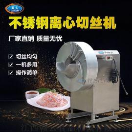 海南儋州鲜笋切丝机土豆生姜切丝切片机