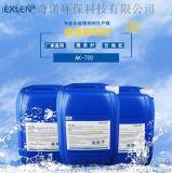 反滲透殺菌劑EXLEN-3029