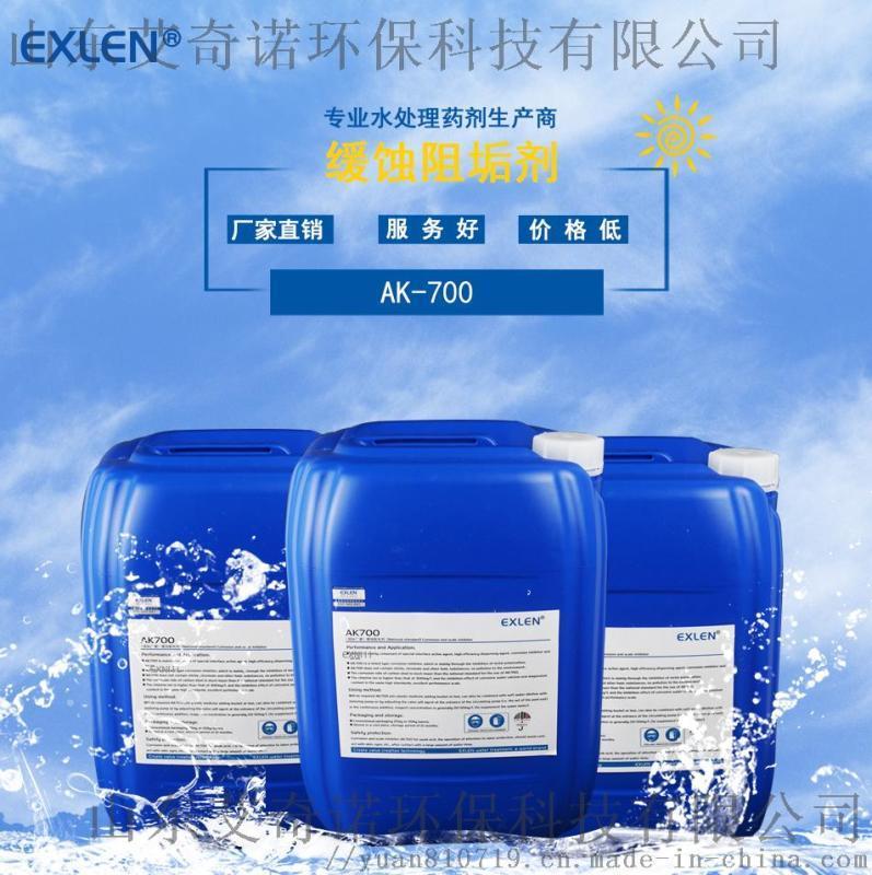 殺菌劑價格 全国销售反滲透殺菌劑