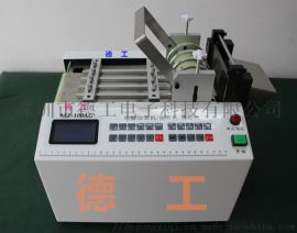 全自动电脑裁切机MZ-100AC
