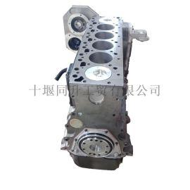 濟寧康明斯發動機配件 6BT5.9發動機中缸總成