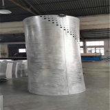 弯曲冲孔铝单板 高低冲孔铝单板