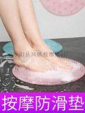 吸盤防滑墊矽膠搓背按摩墊懶人洗腳搓洗腳刷浴室防滑墊
