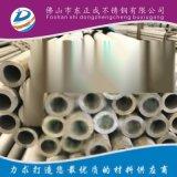 河源310S不锈钢管,310S不锈钢工业管