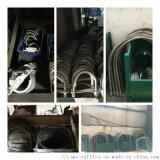 碳鋼管路安裝件