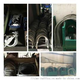 碳钢管路安装件
