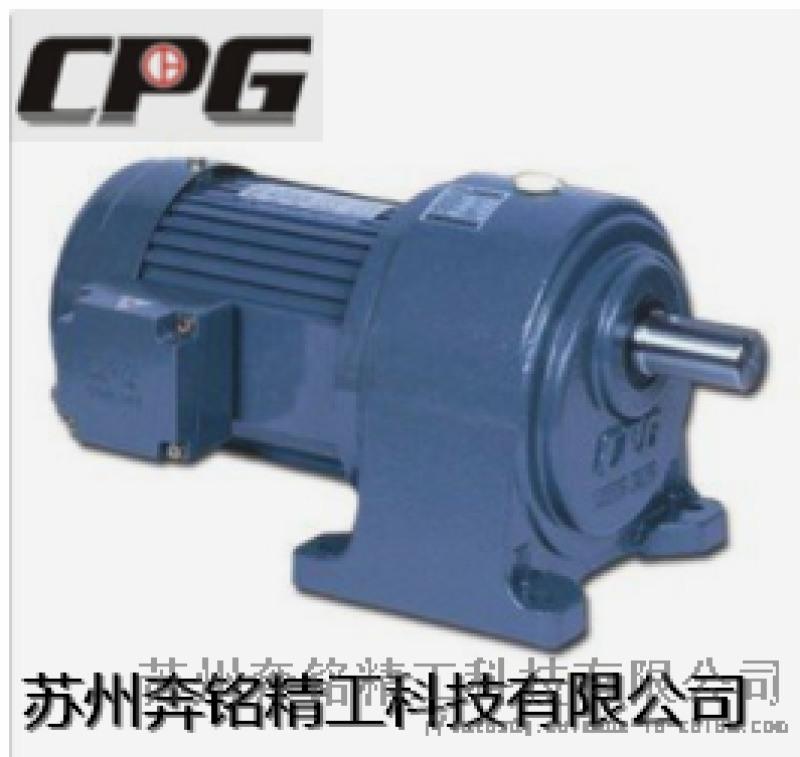 渦輪減速電機微型蝸桿臥式馬達正反轉調速電機