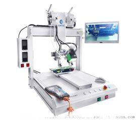 双头单工位,自动焊锡机