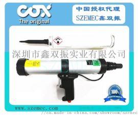 一代COX310ml筒装型气动打胶枪