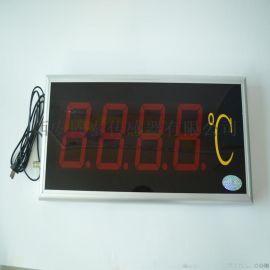 YT-D大屏幕温度显示器、温度显示大屏