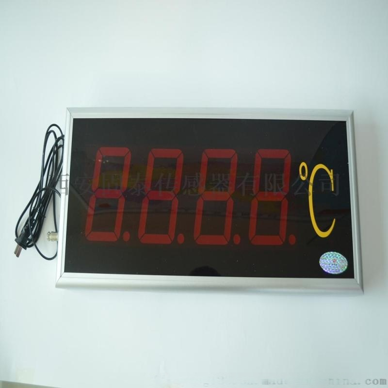 YT-D大螢幕溫度顯示器、溫度顯示大屏