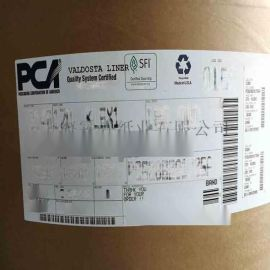 上海40克條紋牛皮紙,中藥包裝紙