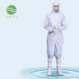 防静电连体服 药厂无尘服 GMP工作服 洁净服