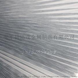 百褶防水折叠纱网 风琴式折叠窗纱门