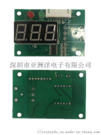 电焊机数显表LN-H056