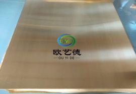 宜春铅黄铜板厂家 C37100抗海水腐蚀黄铜板特性