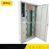 1440芯三网融合配线架品质保证