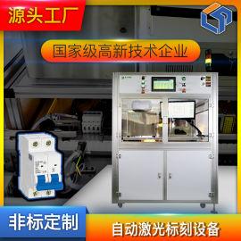 浙江奔龙自动化厂家直销BPNL-32漏电断路器自动移印生产线
