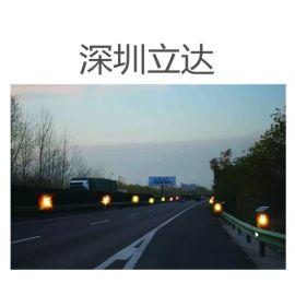 深圳立达团雾路侧终端 LED智能雾灯诱导装置