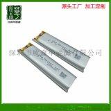 聚合物锂电芯 501447-280高倍率锂电池