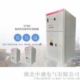 10KV电容补偿柜降低供电变压器及输送线路的损耗
