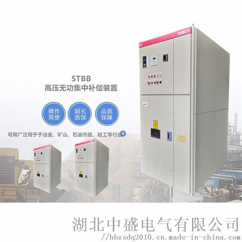 10KV電容補償櫃降低供電變壓器及輸送線路的損耗