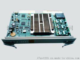 SDH中兴S320光传输