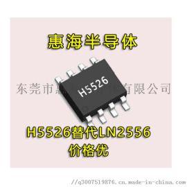 LED车灯驱动芯片方案8-100V 1.8A抗干扰