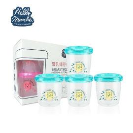 母乳儲存保鮮杯 多功能輔食杯 便攜儲奶杯