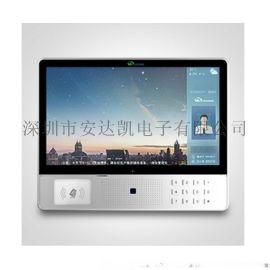 上海云对讲 手机APP云视频 无线云对讲