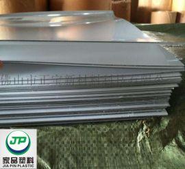 PET板,PC耐力板 生产厂家 直销 可定做