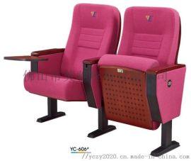 礼堂椅**阶梯教室会议椅报告厅剧院软包连排椅