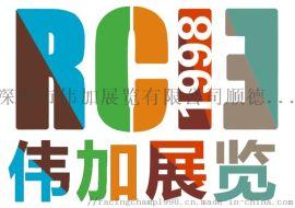 2020年11月亚洲国际家具及家用纺织品(俄罗斯)线上博览