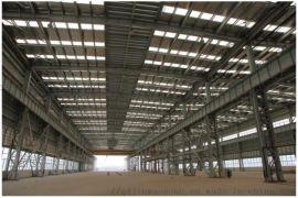 金茂源 钢结构厂房 钢结构工程 钢结构制造安装 山东青岛