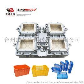 西诺可折叠周转箱模具 注塑模具 塑料框模具制造